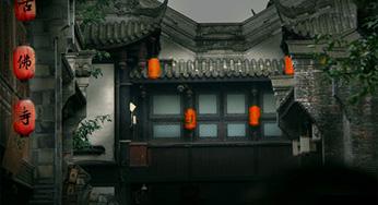 宜昌市佛教协会二届四次理事(扩大)会隆重举行
