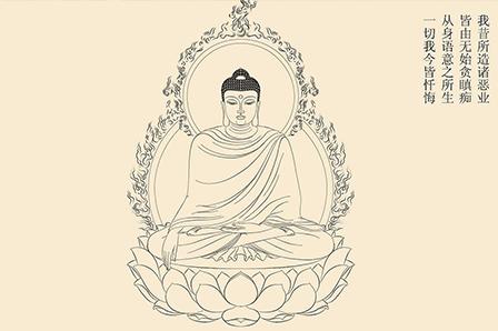 两位佛祖接力度化众生