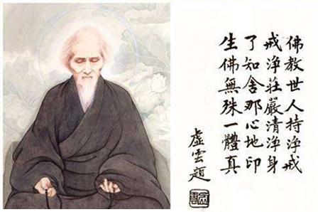 百年佛教之谜 慈禧为何哭着跪拜虚云老和尚